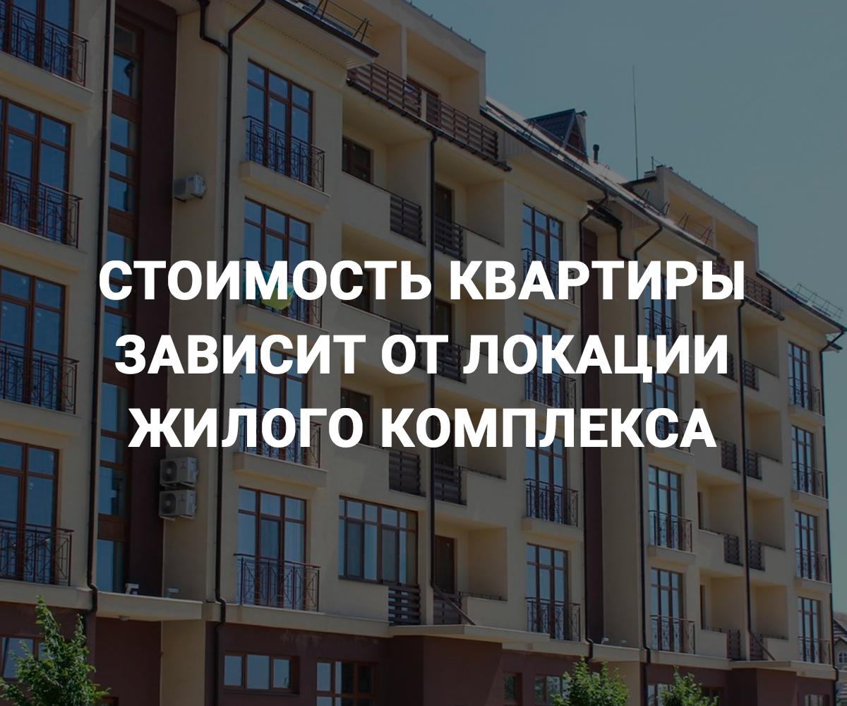 Недвижимость греции аттики