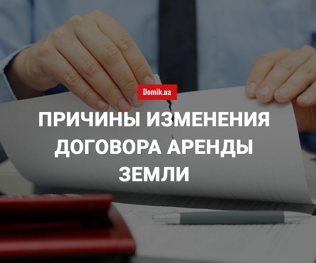 Арендатор субаренда офиса украина передача денег при продаже коммерческой недвижимости