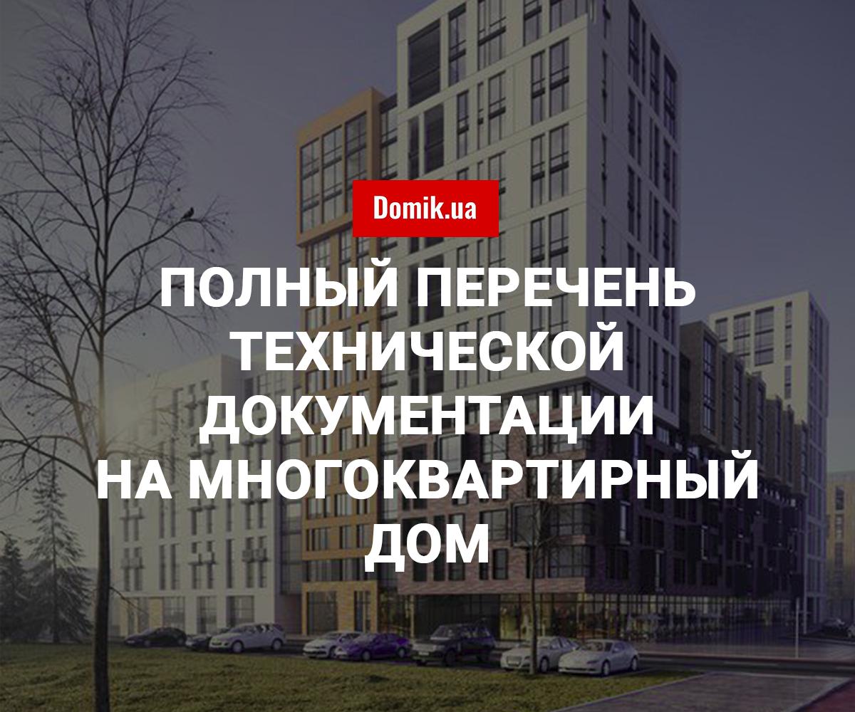 Пакет документов для получения кредита Тургеневская трудовые книжки со стажем Протопоповский переулок