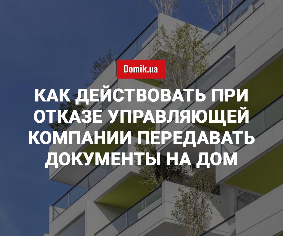 Пакет документов для получения кредита Тургеневская особенности определения налоговой базы по ндфл