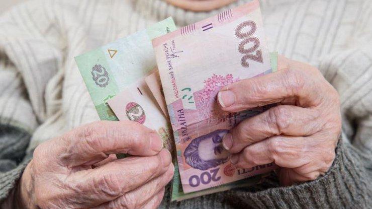 Українці, які не мають 15 років стажу, не зможуть отримати пенсію