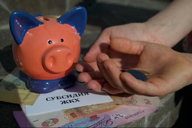 З 1 липня 2017 року субсидіанти можуть монетизувати зекономлену субсидію: подробиці