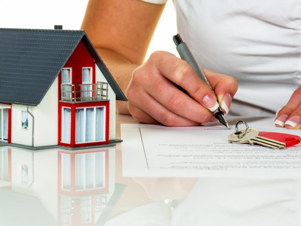если сейчас третья по счету продажа недвижимости законность история значение