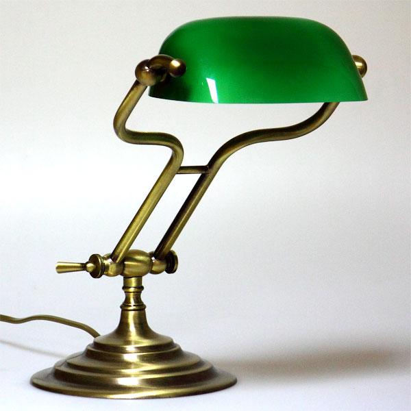 Настольные лампы - купить по низкой цене настольные лампы