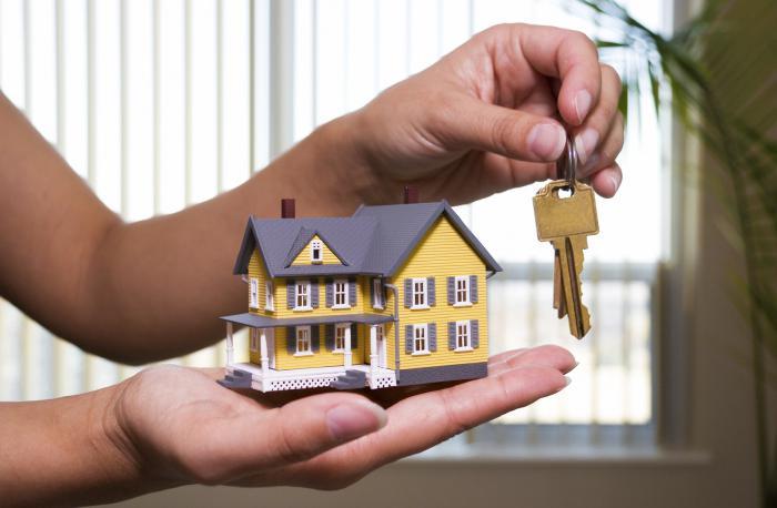 Продать или подарить квартиру жене