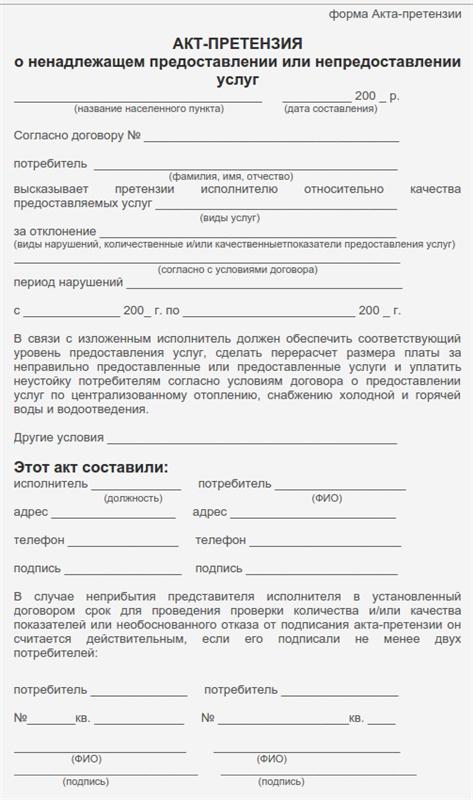publication_248641_imgcd7d063f50d8768c95015b11d738bb6f.png