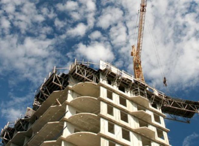 регистрация жилищного кооператива пошаговая инструкция - фото 5