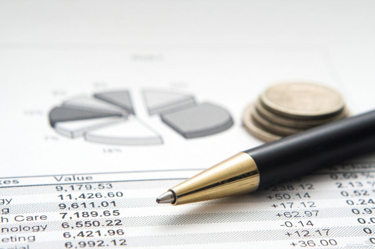 пути повышения эффективности привлечения инностранных инвестиций: