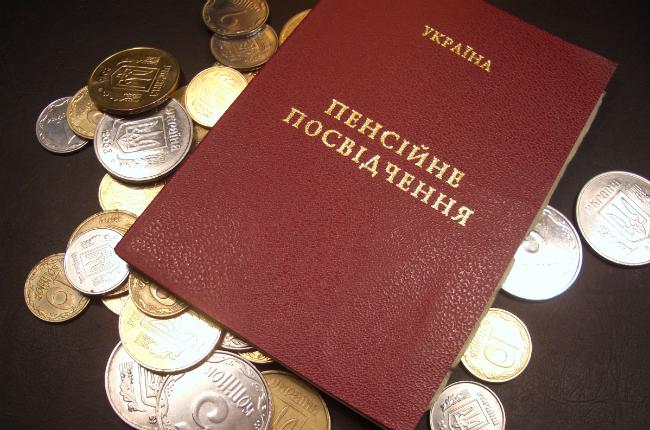 Пенсия для граждан 1961 года рождения