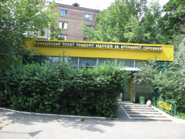 Сдать макулатуру киев голосеевский район стоимость килограмма макулатуры челябинск