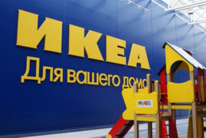 своим мнением икеа адреса магазинов в россии проверяется