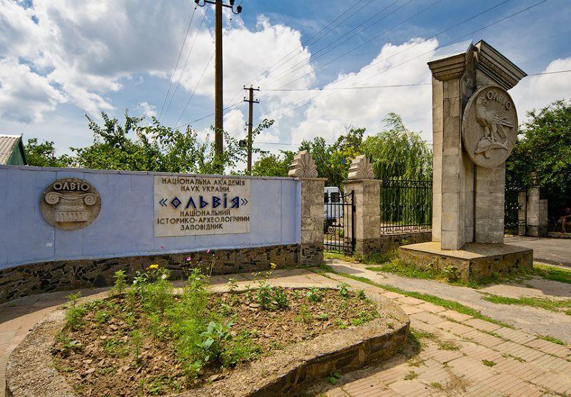 Заказать памятник недорого у білгород дністровську надгробные памятники гранит фото и цена отзывы