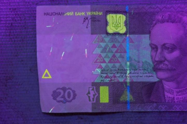 Олвин Как проверить меченные деньги или нет вещи