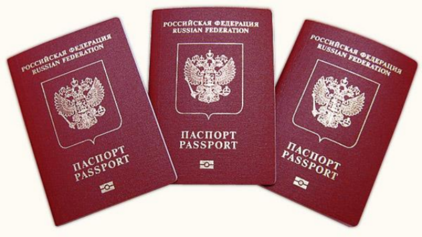 Как сделать загранпаспорт в москве с временной регистрацией
