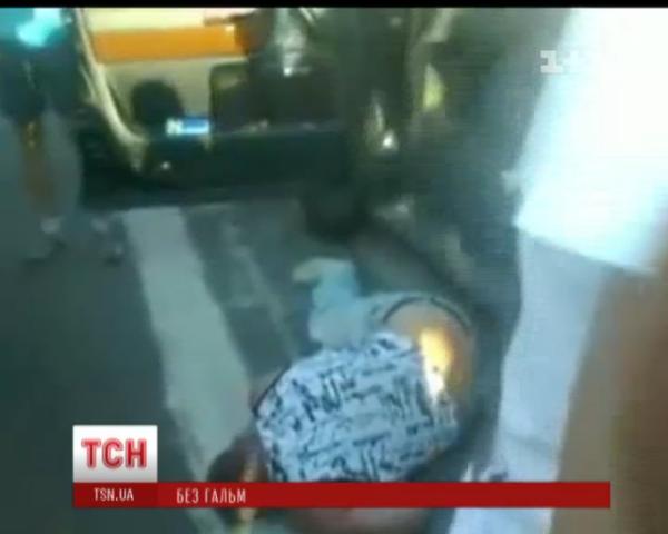 Дтп в москве голый водитель