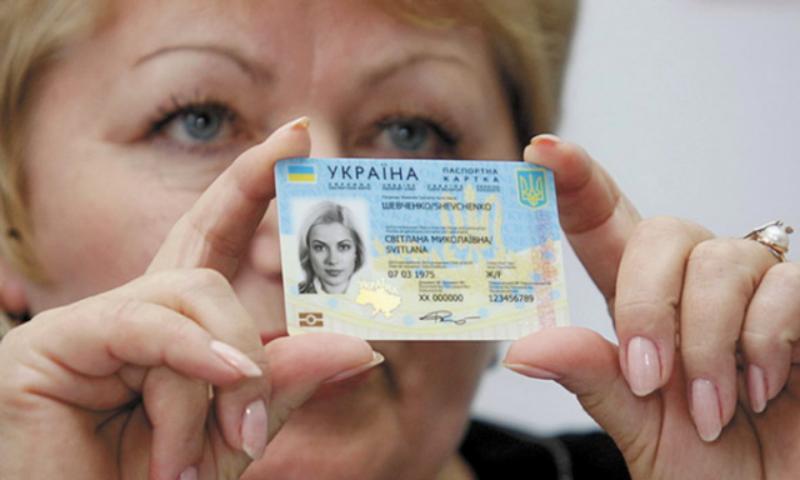 Украинцам начнут выдавать ID-карты с 11 января