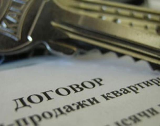 Ну, сделки с недвижимостью в оперативном управлении пока длился