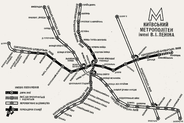 Схема метрополитена 1978 г.