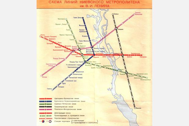 Схема метрополитена 1984 г.