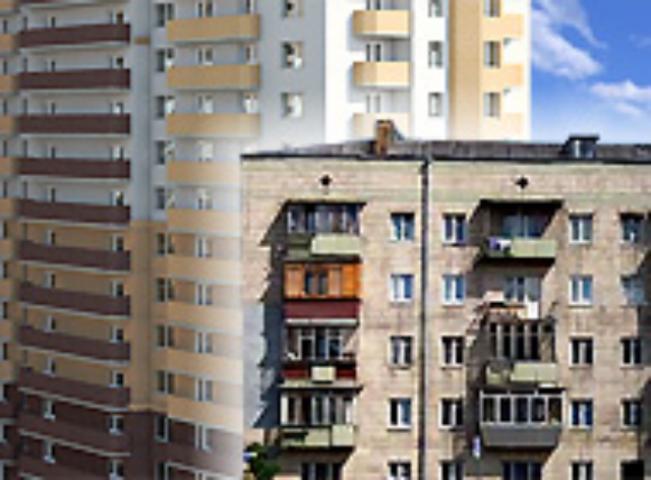 Что ожидается с ценами на квартиры в 2018 году