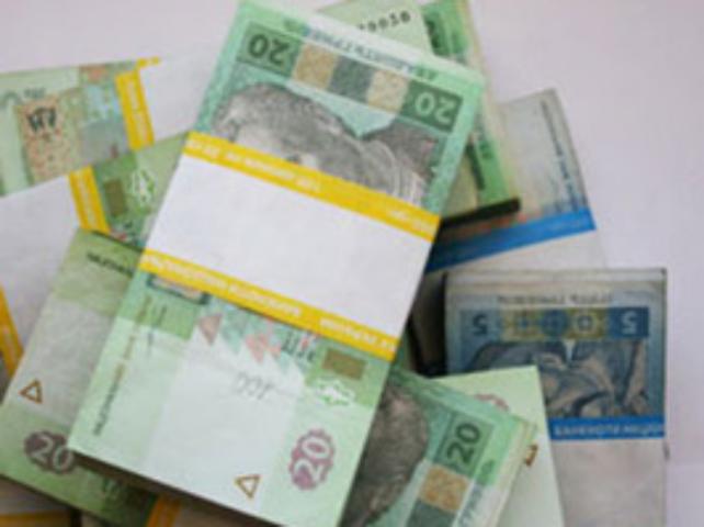 Деньги под расписку форум