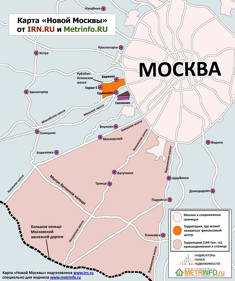 Москвы карта новые границы путешествие продолжалось