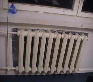 Тепловой экран для батареи отопления