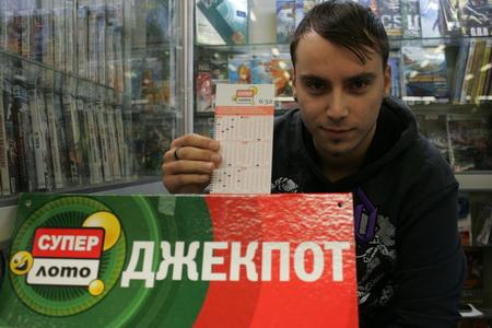 kak-prinuditelno-razigrivaetsya-dzhekpot-v-russkom-loto