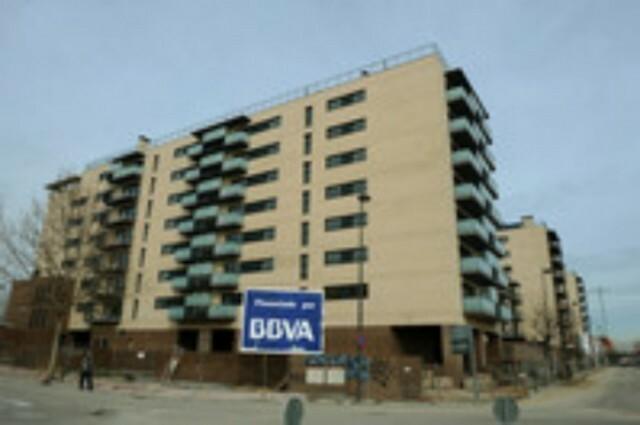 Испания банки жилье купить