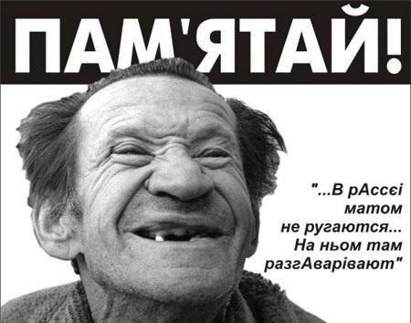 """Путин заявил, что не слышал об аресте директора библиотеки украинской литературы Шариной: """"Понятия не имею, о чем там речь"""" - Цензор.НЕТ 133"""