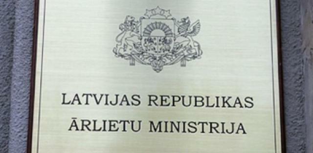 покупка недвижимости в латвии для россиян большинство его