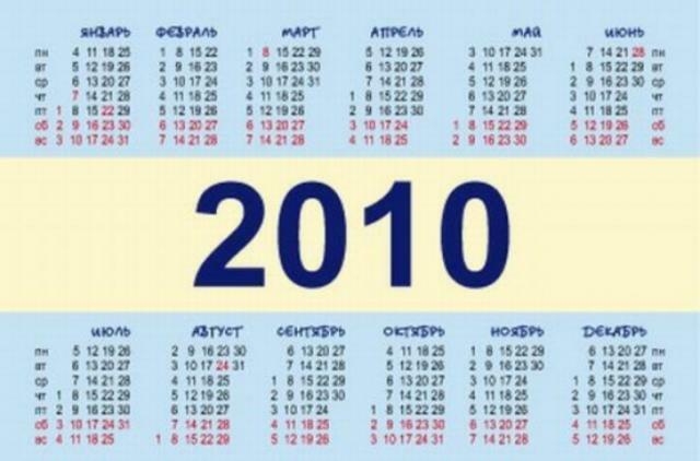 Гороскопы на 2009 год желтого быка овен годовой гороскоп