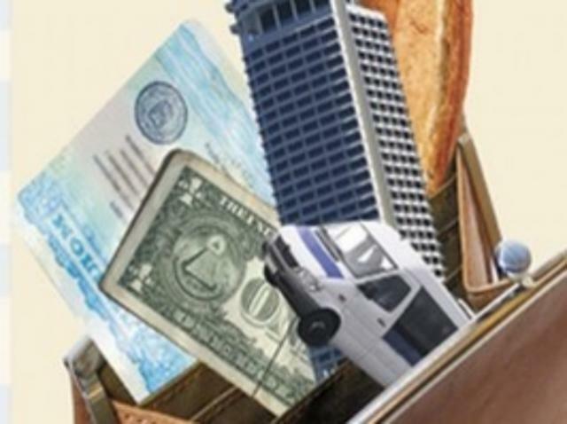 дефолт банка и ипотека был так