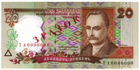 Монета 10 гривен, 2000 - украина (100 лет львовскому театру оперы и балета)